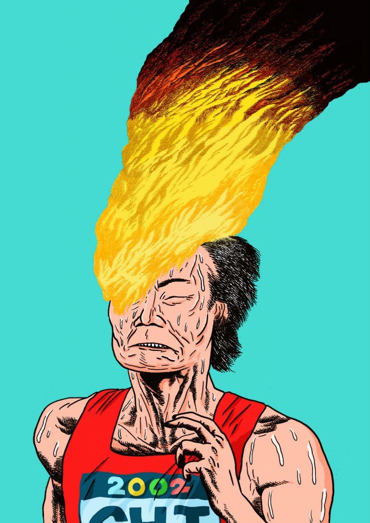 fire runner